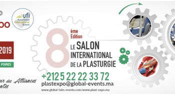 CIRCULAR INFORMATIVA Nº23 – 2019: Paquete de vieje para expositores y visitantes de PlastExpo Casablanca 2019