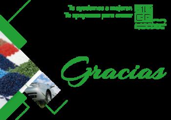 Agradecimiento XIX Encuentro Anual celebrado en MFP19