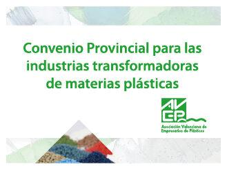 Firma del Convenio Colectivo de la Industria Transformadora de Plásticos de la provincia de Valencia para los ejercicios 2019-2021